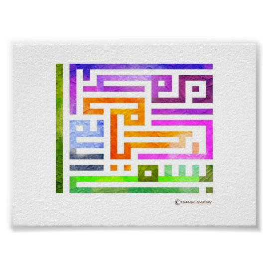 Colourful Arabic Kufic Design with vibrant colours Poster