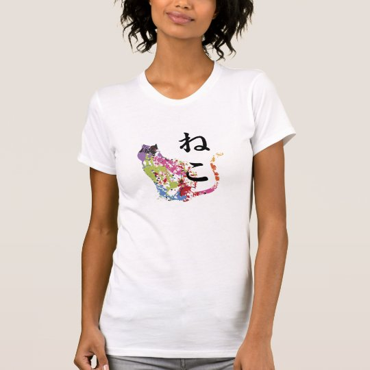Colourful Cat Women's Casual Scoop T-Shirt