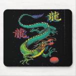 Colourful Chinese Dragon Kanji Mousepad
