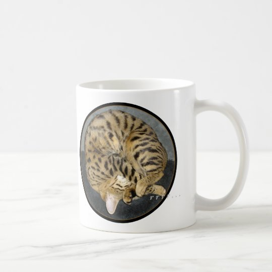 Comfy Savannah Cat Mug