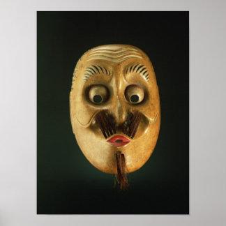 Comical Mask, Noh Theatre Poster