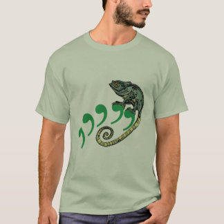 Comma Chameleon Stone Green Adult Tee