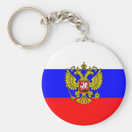 Commander In Chief Of Russia, Russia Basic Round Button Key Ring