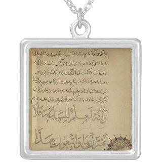 Commentary on the Koran Khurasan Square Pendant Necklace