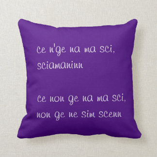 Common Barese Quote Cushion