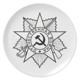 Communist Insignia Hammer and Sickle Plate