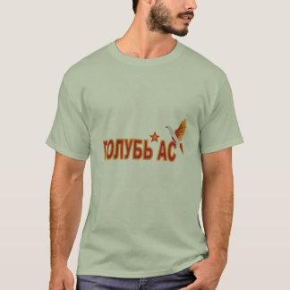communist pigeon T-Shirt