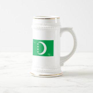 Comoros Flag (1996) Mug