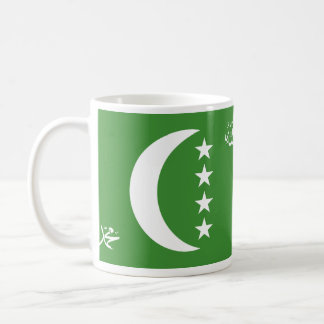 Comoros old, Comoros Mug