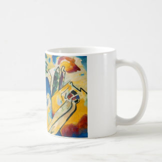 Composition Number Four Coffee Mug