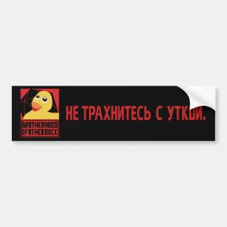 Comrade Bumberskiter Bumper Sticker