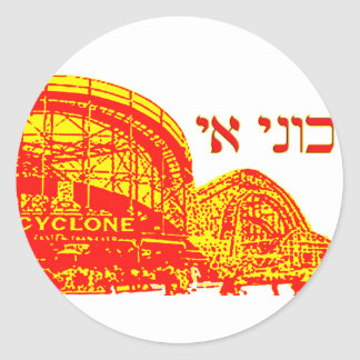 Coney Island in Hebrew Round Sticker