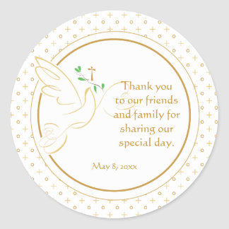 Confirmation | Baptism Favor Sticker