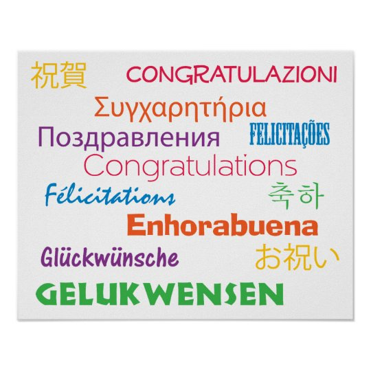 Congratulations in Many Languages Colourful Poster