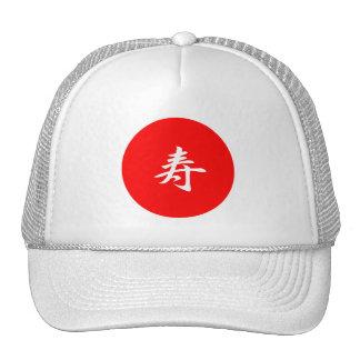 Congratulations Kanji Cap
