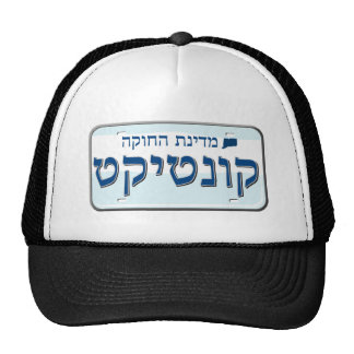 Connecticut Licence Plate in Hebrew Hat