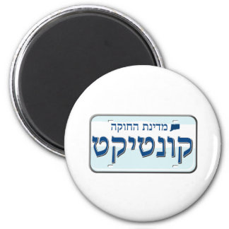 Connecticut Licence Plate in Hebrew Refrigerator Magnet