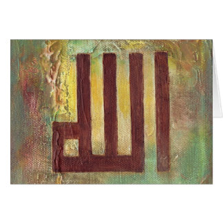Contemporary Allah Islamic Art Gifts - Eid Ramadan Card