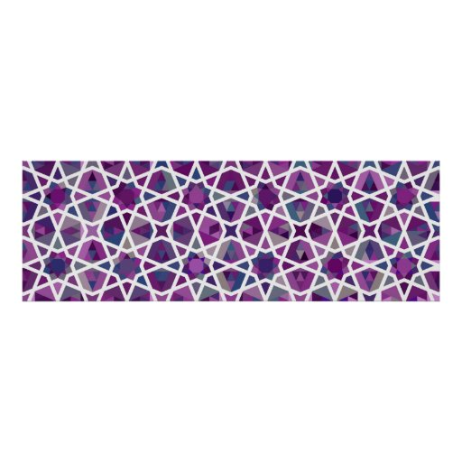 Contemporary Islamic Pattern Poster