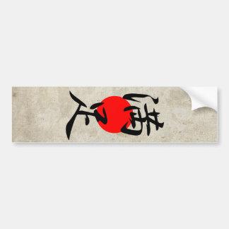 Contentment - Manzoku Bumper Stickers