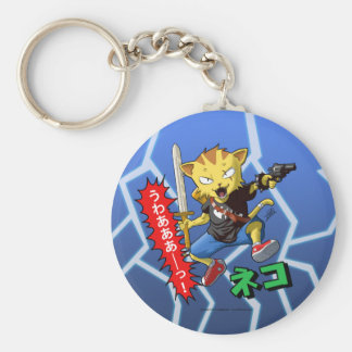 Cool Cartoon Cat with Gun and Sword and Thunder Basic Round Button Key Ring