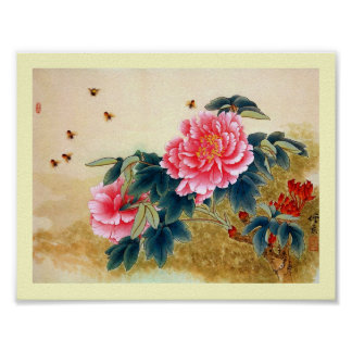 Cool chinese classic watercolor pink flower bee poster