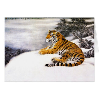 Cool chinese fluffy tiger rest snow cliff winter card