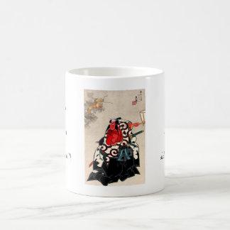 Cool chinese green dragon tattoo flame orb fire classic white coffee mug