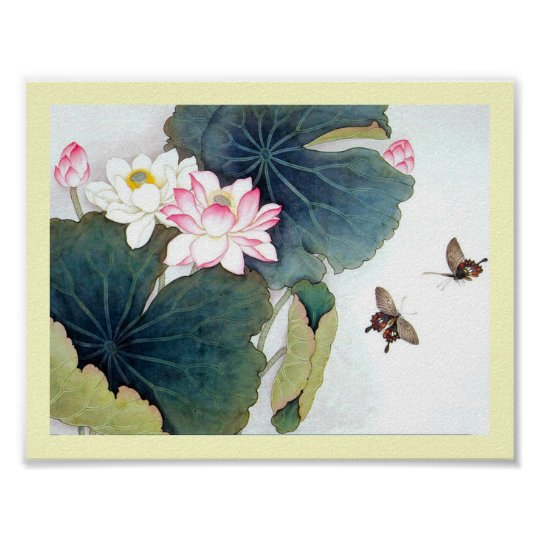 cool chinese lotus leaf pink flower butterfly art