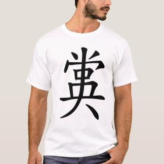 Cool chinese symbol T-Shirt