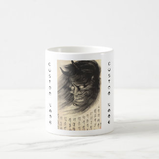 Cool classic vintage japanese demon head tattoo coffee mug