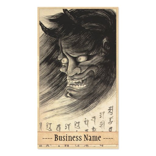 Cool classic vintage japanese demon tattoo art double for Business card size tattoos