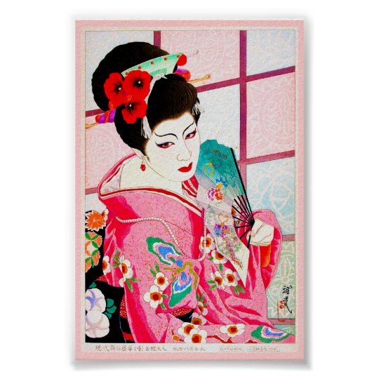 Cool japanese beauty Lady Geisha pink Fan art