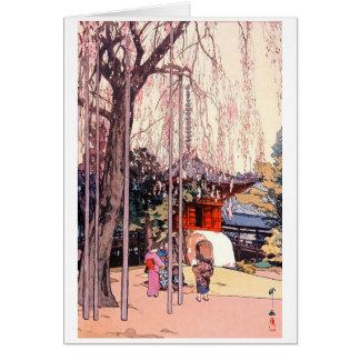 Cool japanese Cherry Tree in Kawagoe Yoshida art Note Card