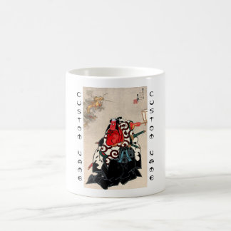 Cool japanese classic geisha lady kimono fan mugs