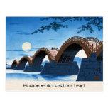 Cool japanese great bridge waterscape night moon postcard