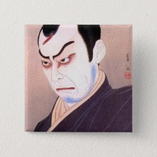 Cool japanese kabuki actor samurai hanga portrait 15 cm square badge