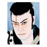 Cool japanese Kabuki Actor samurai Scar portrait
