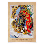 Cool japanese legendary warrior samurai tiger figh poster