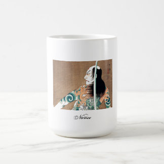 Cool Japanese Natsumatsuri Danshichi tattoo Basic White Mug