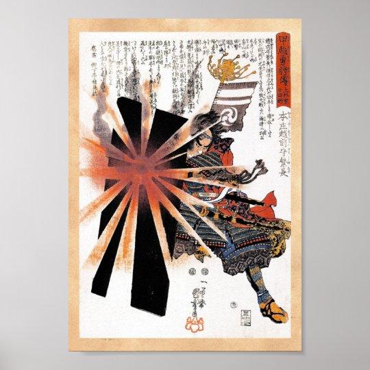 Cool japanese Samurai Warrior Blistering Sun art Poster