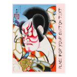 Cool japanese traditional kabuki makeup tadamasa