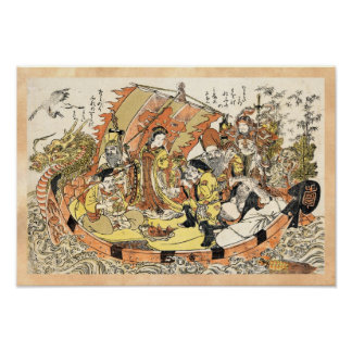 Cool japanese ukiyo-e mythical dragon ship crew poster