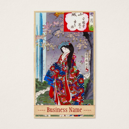 Cool japanese vintage lady geisha portrait art business card
