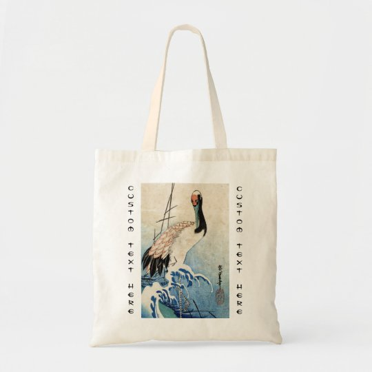 Cool japanese vintage ukiyo-e crane bird scroll tote