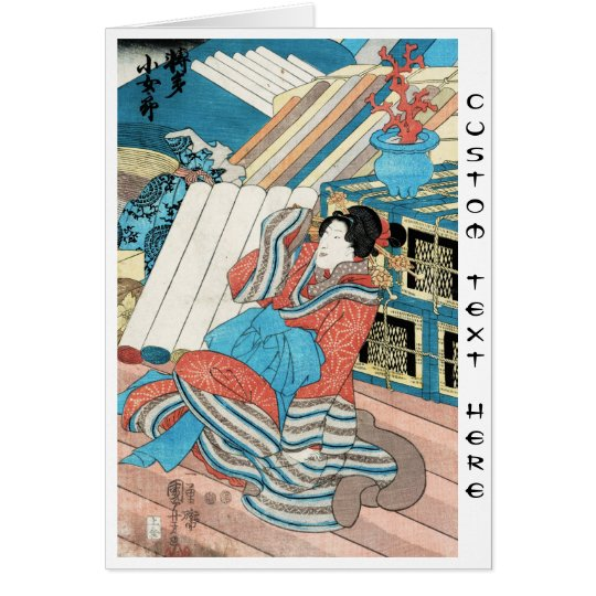Cool japanese vintage ukiyo-e geisha lady art card