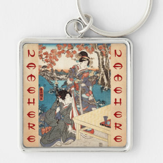 Cool japanese vintage ukiyo-e geisha old scroll key chain