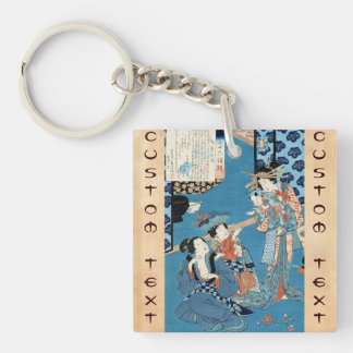 Cool japanese vintage ukiyo-e ladies and child art Double-Sided square acrylic keychain