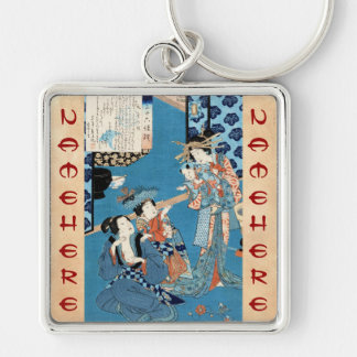 Cool japanese vintage ukiyo-e ladies and child art Silver-Colored square key ring
