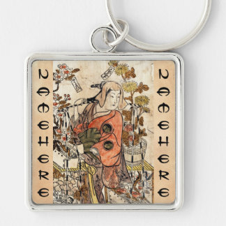 Cool japanese vintage ukiyo-e lady woman scroll Silver-Colored square key ring